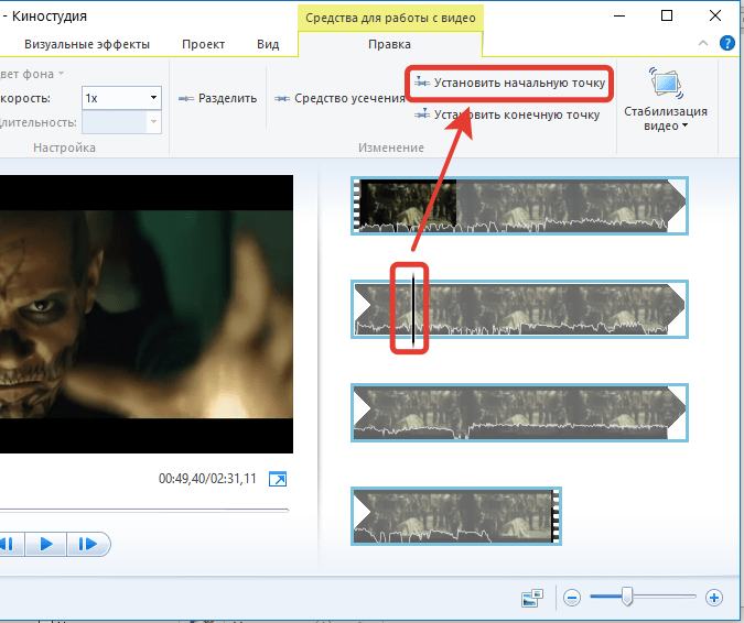 Как редактировать видео на компьютере с Киностудией Windows Live