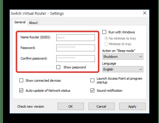 Использование программы Switch Virtual Router для раздачи интернета с ноутбука