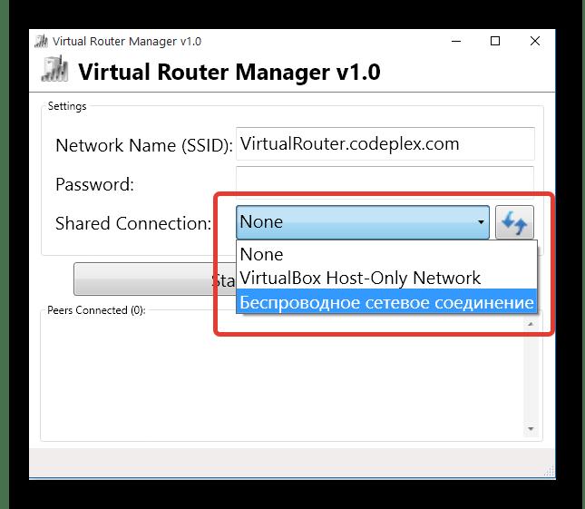 Использование программы Virtual Router Manager для раздачи интернета с ноутбука