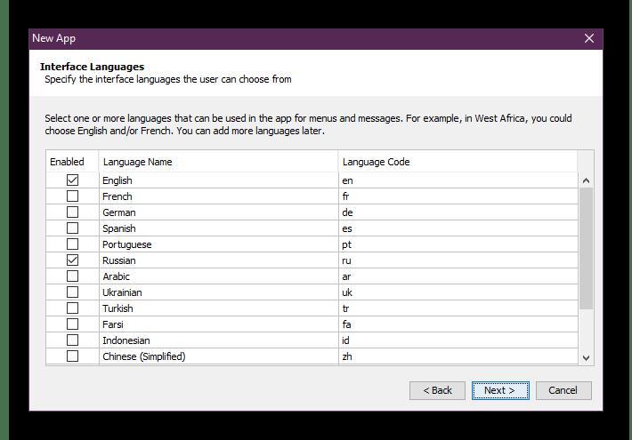 Добавление дополнительных языковых пакетов в программе Scripture App Builder