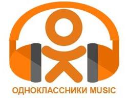 Как скачать музыку с Одноклассников с помощью Oktools
