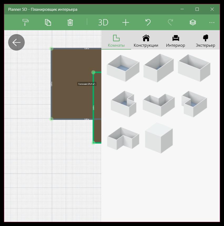 Легкое составление плана квартиры в Planner 5D
