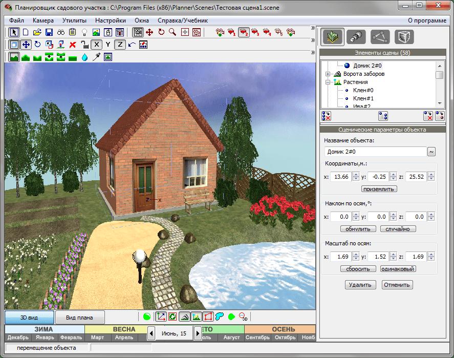 Модель дома в X-Designer