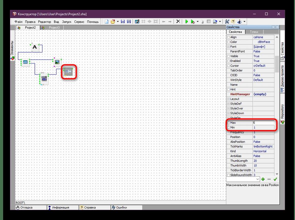 Настройка количества сечений для ползунка в программе HiAsm Studio