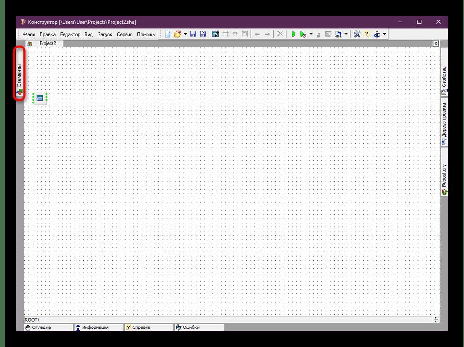 Открытие панели элементов для добавления в программу HiAsm Studio