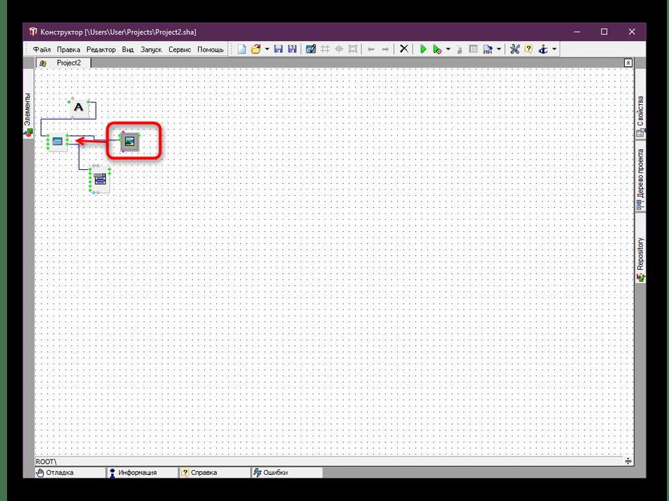 Привязка изображения к главному окну создаваемой программы в HiAsm Studio