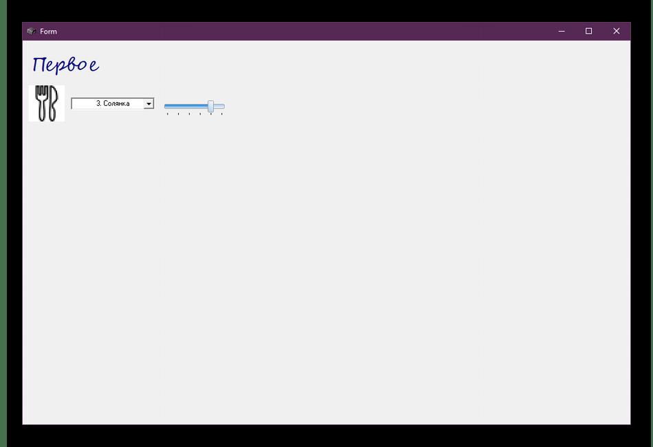 Проверка внешнего вида программы в HiAsm Studio