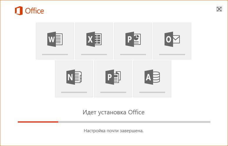 Установка MS Office