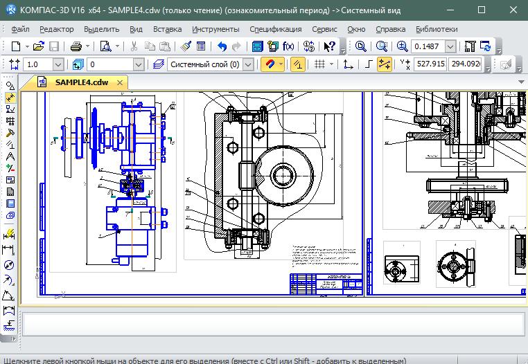 Внешний вид программы для черчения КОМПАС-3D