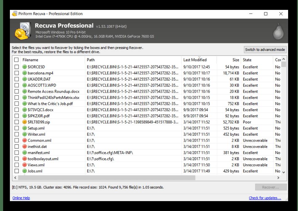 Восстановление файлов через программное обеспечение Recuva
