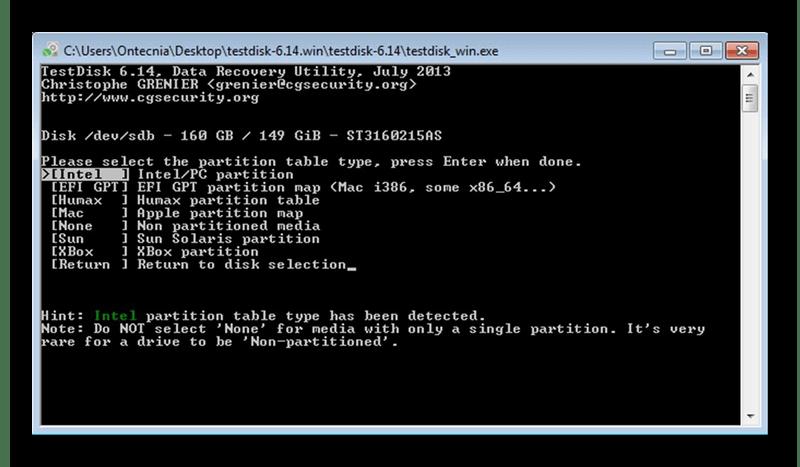 Восстановление файлов через утилиту TestDisk