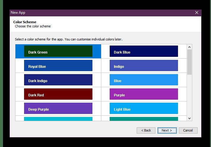Выбор основного цвета оформления приложения в Scripture App Builder