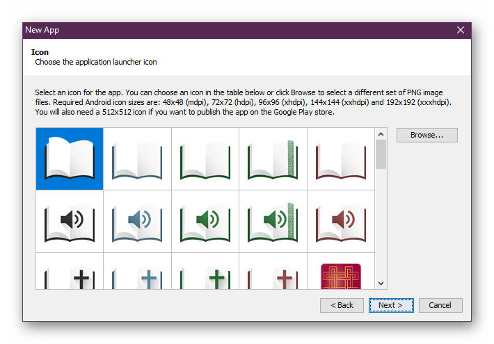 Выбор стандартной иконки для приложения в программе Scripture App Builder