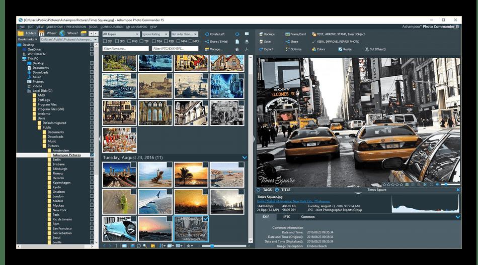 Использование программы Ashampoo Photo Commander для просмотра фотографий на компьютере