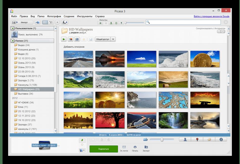 Использование программы Picasa для просмотра фотографий на компьютере