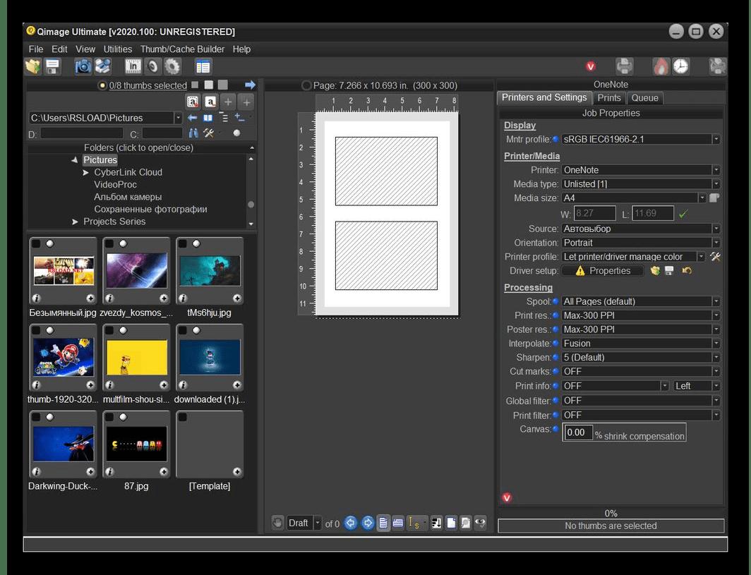Использование программы Qimage для просмотра фотографий на компьютере