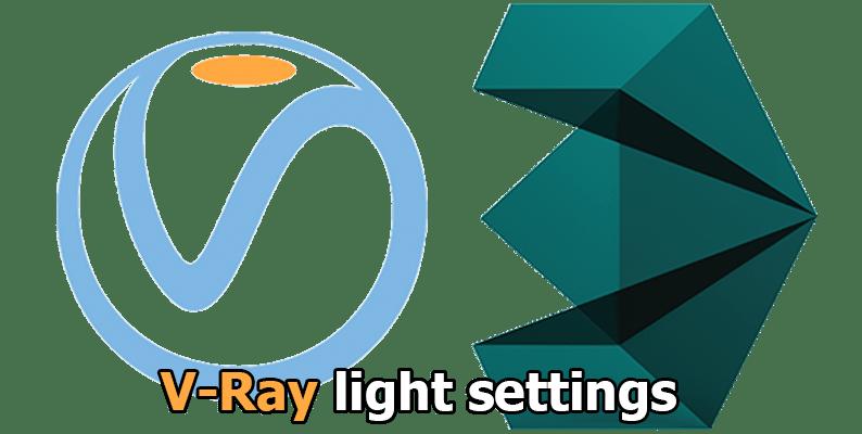 3ds Max Logo-light
