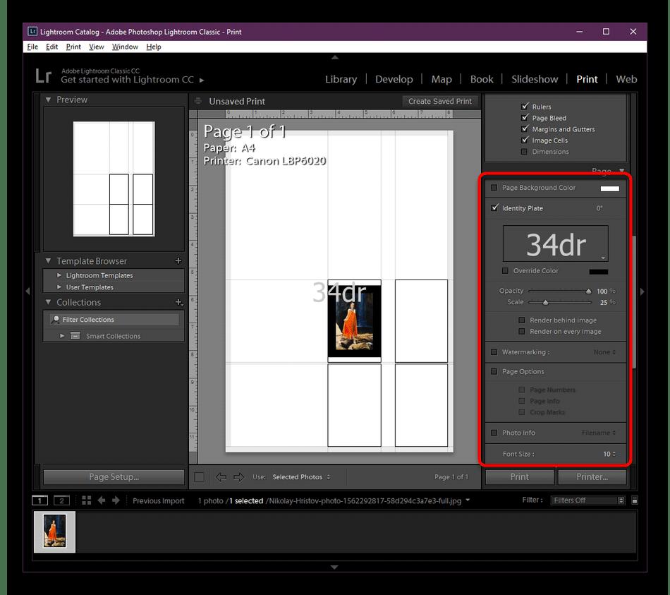 Добавление надписей и дополнительные настройки печати в Adobe Lightroom