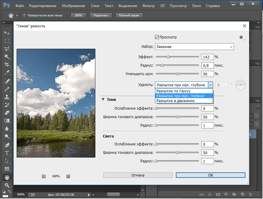 улучшить качество фотографий кого-то