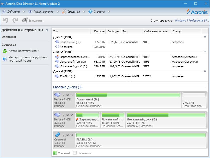 Программа отформатировать жесткий диск скачать программа на компьютер фоторобот скачать бесплатно