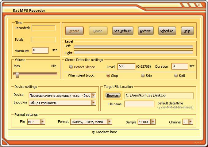 Главное окно Kat MP3 Recorder