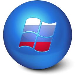 Иконка для Программы для русификации программ