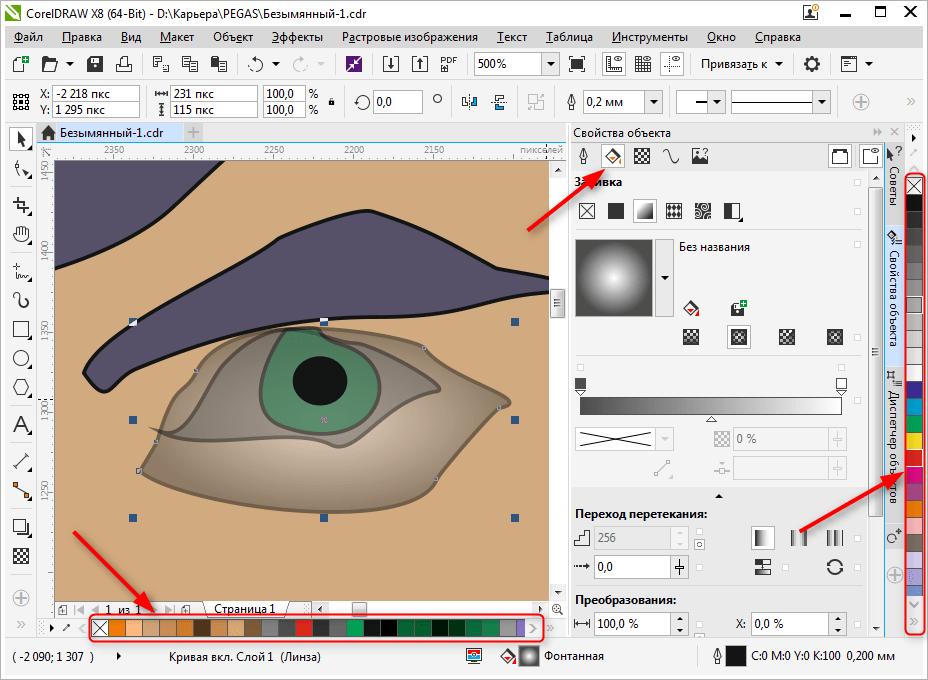 Как пользоваться Corel Draw 5
