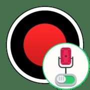 Как включить микрофон в Бандикам