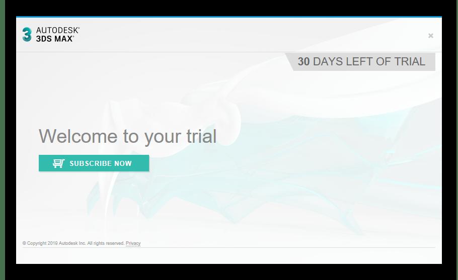 Количество оставшихся дней пробной версии Autodesk 3ds Max