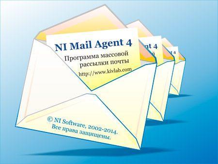 NI-Mail-Agent-logo