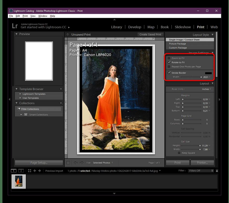 Настройка черных полос фотографий в Adobe Lightroom