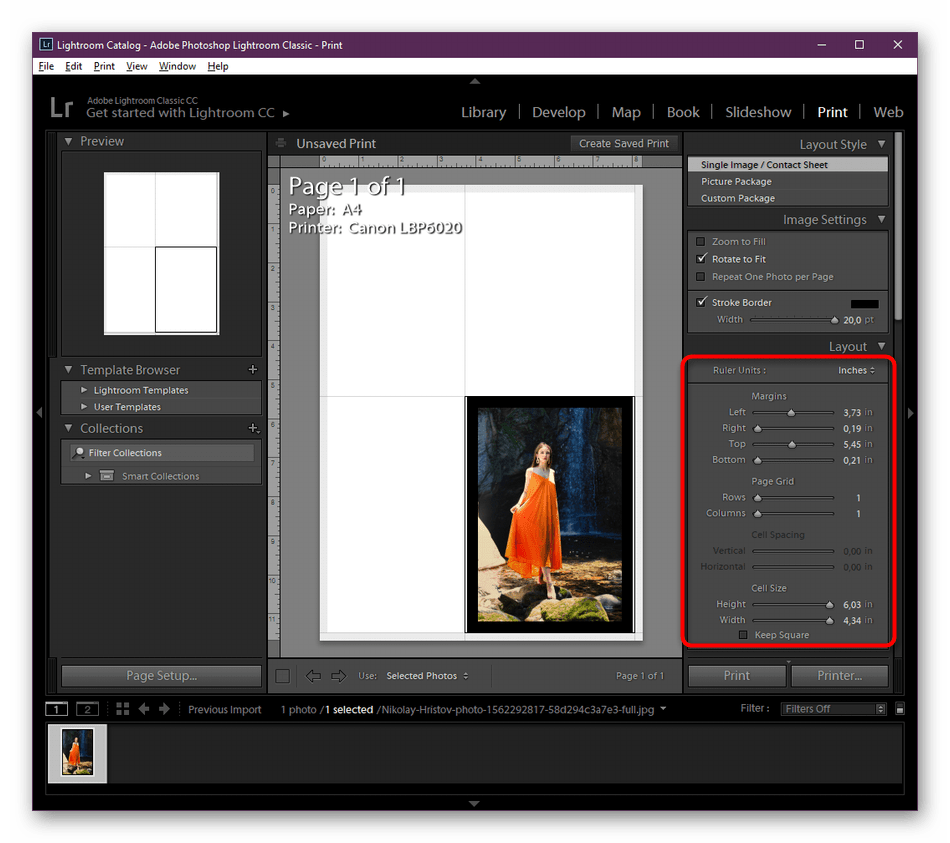 Настройка расположения фотографии в Adobe Lightroom