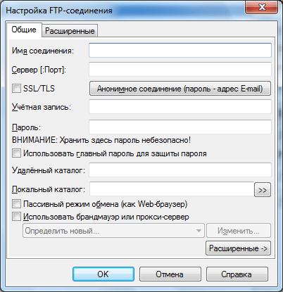 Настройка FTP-соединения в программе Total Commander
