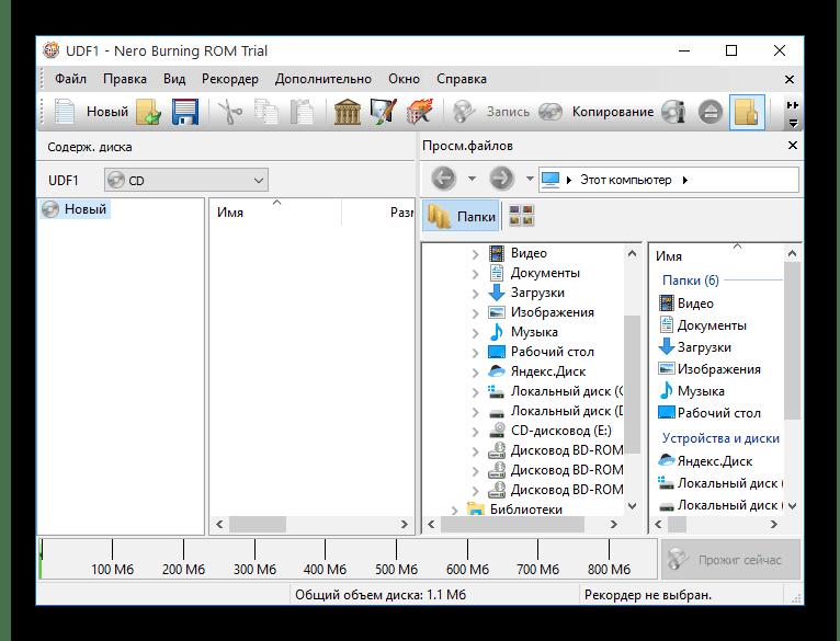 Окно программы Nero