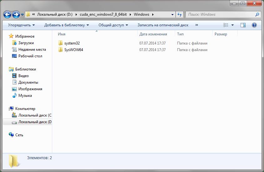 Ошибка инициализации кодека в Bandicam 3