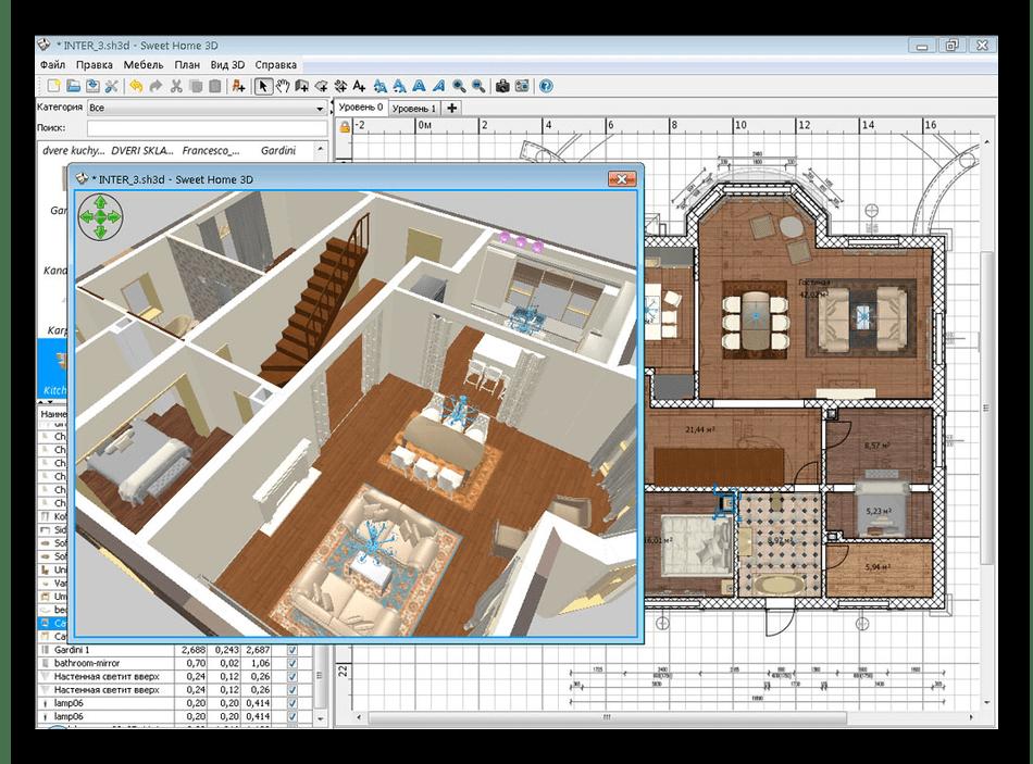 Основные функции программы для дизайна интерьера Sweet Home 3D