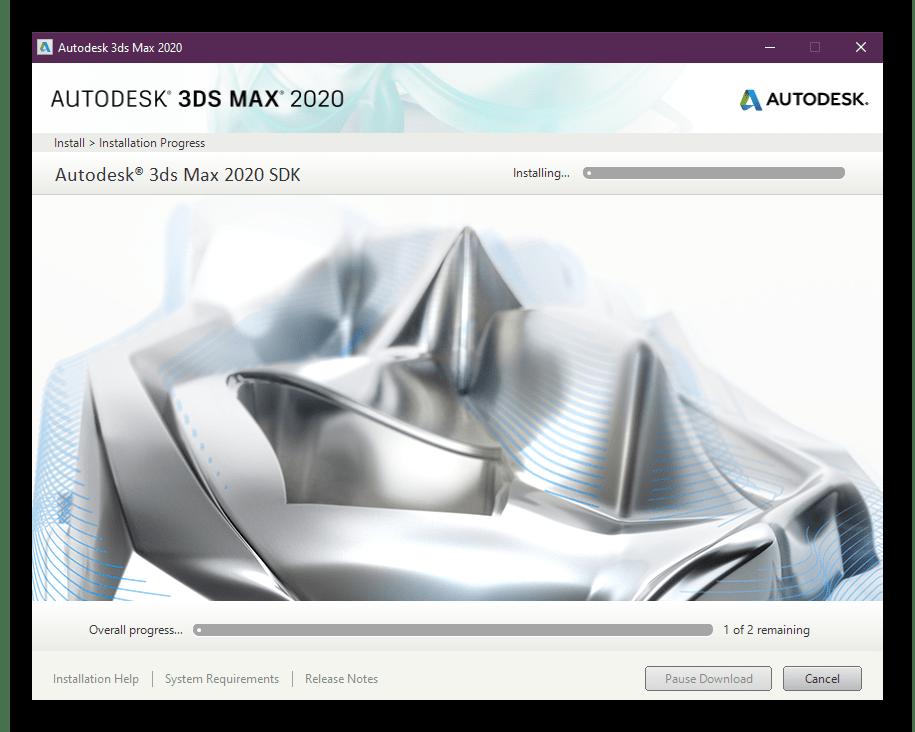 Ожидание установки дополнительных компонентов Autodesk 3ds Max