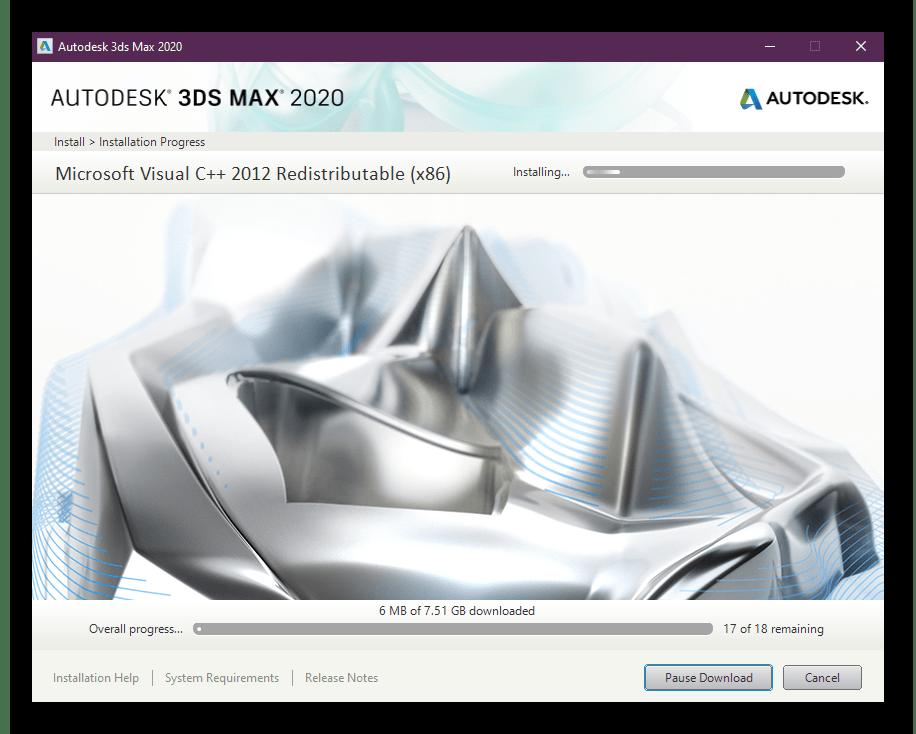Ожидание завершения установки Autodesk 3ds Max