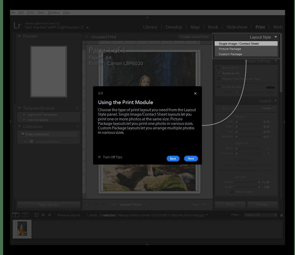 Ознакомление с инструкциями по печати в Adobe Lightroom