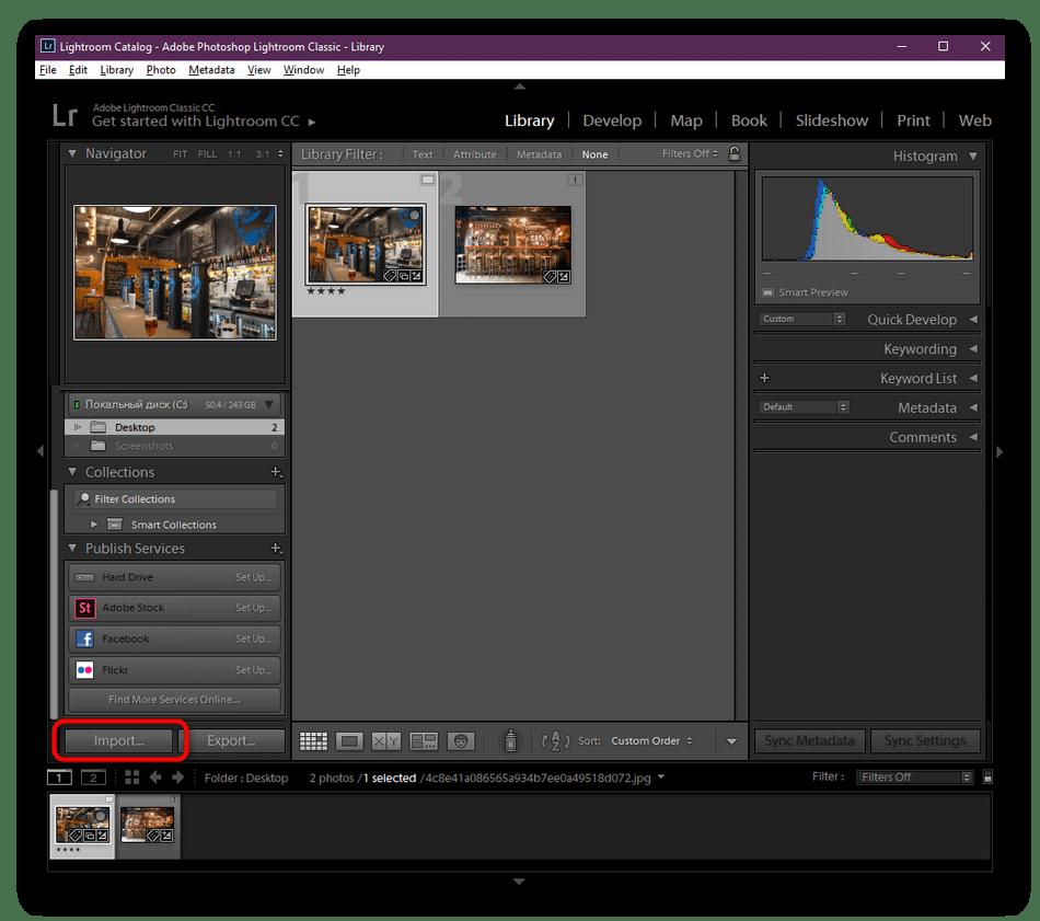 Переход к импорту фотографий в Adobe Lightroom