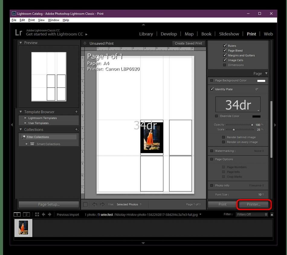 Переход к выбору принтера в Adobe Lightroom