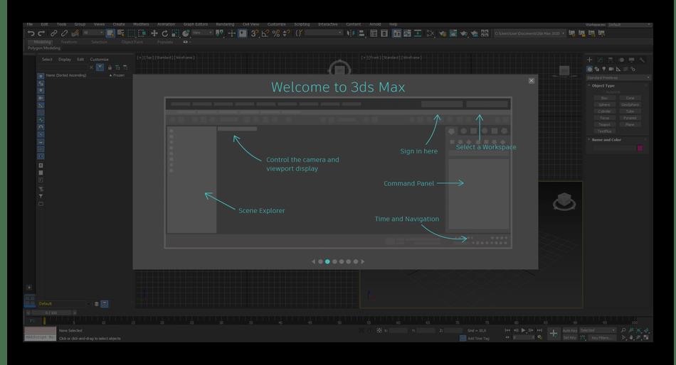 Первые шаги в работе с Autodesk 3ds Max