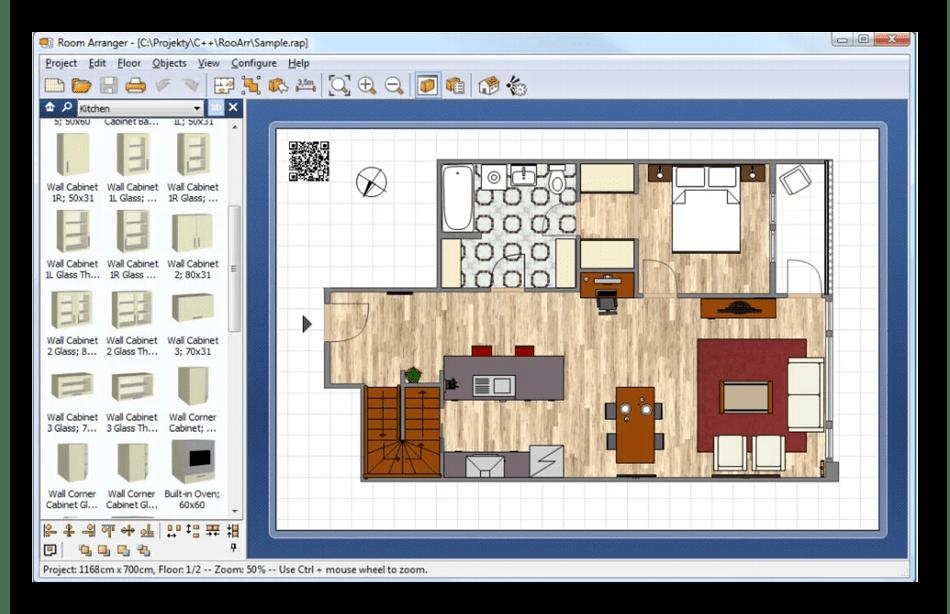 Работа в программном обеспечении Room Arranger