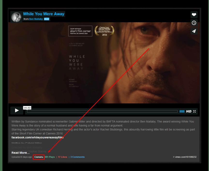 Скачивание фильмов с любых сайтов на компьютер
