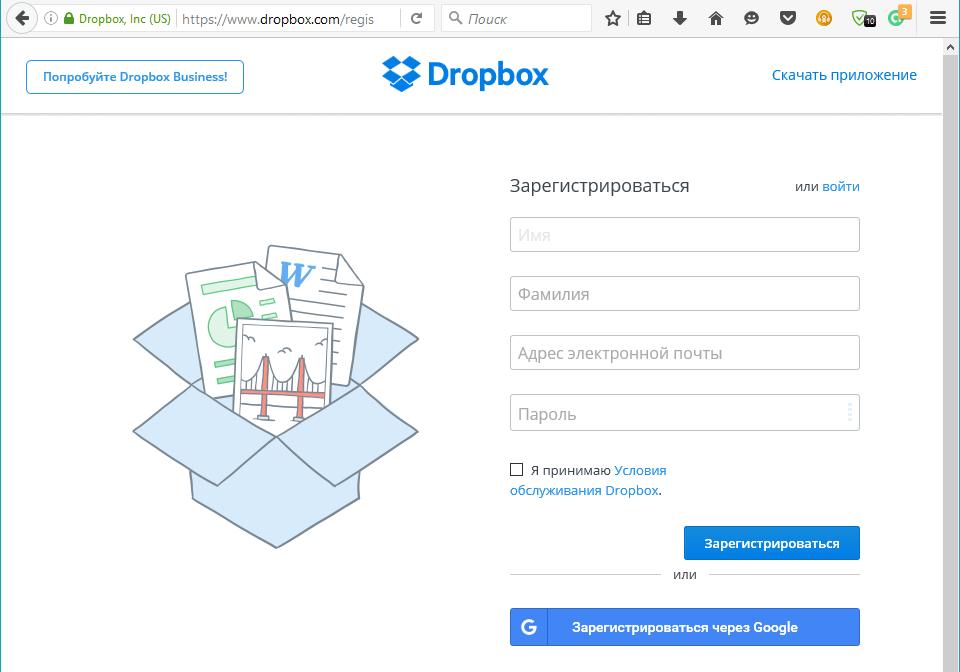 Создание учетной записи d Dropbox