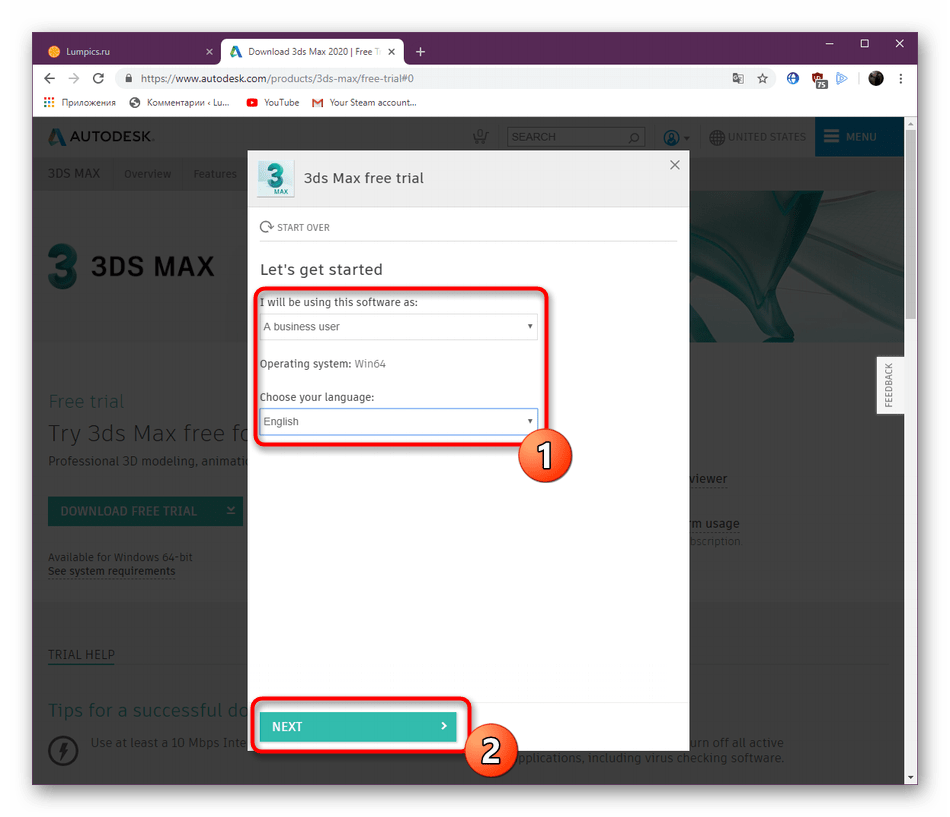 Выбор версии для скачивания Autodesk 3ds Max на официальном сайте