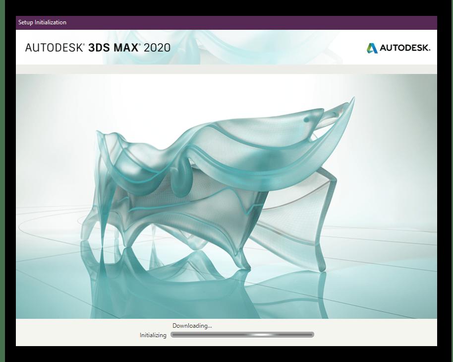 Загрузка первичных компонентов Autodesk 3ds Max