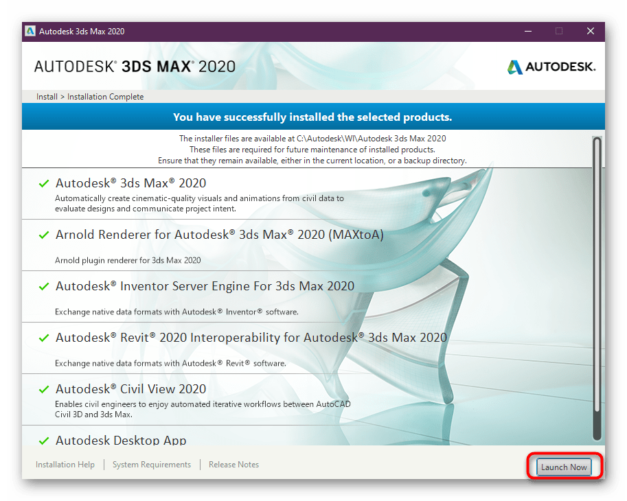 Запуск Autodesk 3ds Max после установки