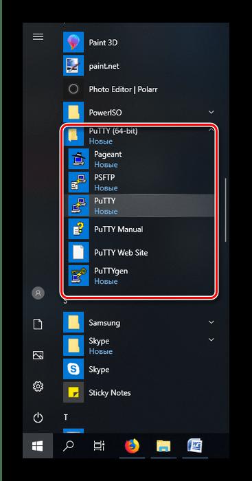 Запуск графического интерфейса Putty для использования утилиты