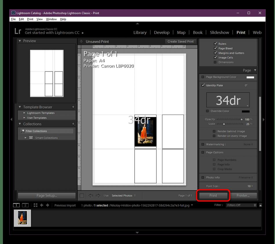 Запуск печати фотографии в программе Adobe Lightroom